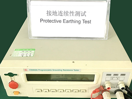 Protective Earthing Test